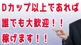 白い巨乳 新橋店のバニキシャ(スタッフ)動画