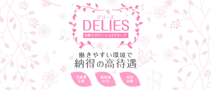 DELIES