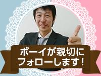 新宿11チャンネルで働くメリット3