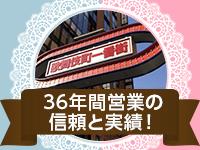 新宿11チャンネルで働くメリット4