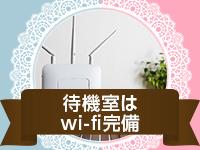 新宿11チャンネルで働くメリット6
