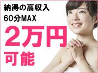 新宿11チャンネル