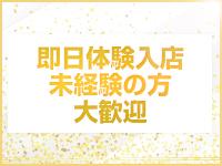 横浜デリヘル 新横浜デザインリング