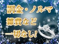 新横浜リング4C(アンジェリークグループ)で働くメリット3