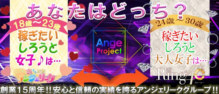 新横浜リング4Cの求人画像