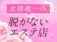 紫苑 -shion-で働くメリット1
