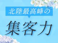 紫苑 -shion-で働くメリット2
