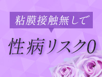 紫苑 -shion-で働くメリット3