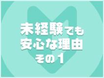★新人さんサポート★のアイキャッチ画像