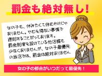 白いぽっちゃりさん 錦糸町店で働くメリット3
