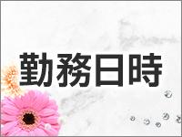 白うさぎ~Forever~