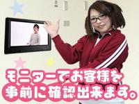 横浜素人学園Zで働くメリット8