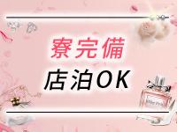 Club Milky Pink