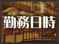 メンズエステ 昭和倶楽部で働くメリット1