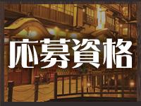 メンズエステ 昭和倶楽部で働くメリット2