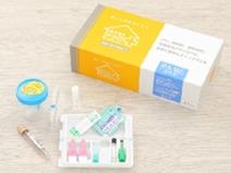 【性病検査】提携病院の紹介・検査キット一式準備!のアイキャッチ画像