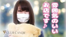CLUB CANDY(本店)のバニキシャ(女の子)動画