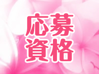 club Shu-Shu