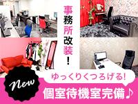 プロフィール京都(シグマグループ)で働くメリット3