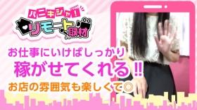 プロフィール京都(シグマグループ)に在籍する女の子のお仕事紹介動画