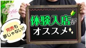 プロフィール京都(シグマグループ)のスタッフによるお仕事紹介動画