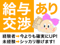 シグマグループ大阪で働くメリット5