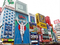 大阪観光も楽しめる♪