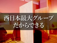 クラブバレンタイン大阪(シグマグループ)で働くメリット1