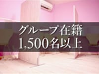 クラブバレンタイン大阪(シグマグループ)で働くメリット2