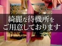 クラブバレンタイン大阪(シグマグループ)で働くメリット3
