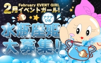 クラブバレンタイン大阪(シグマグループ)で働くメリット4