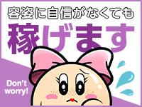 シグマグループ姫路で働くメリット2