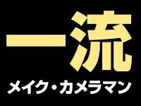 シグマグループ兵庫