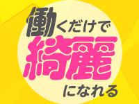 シグマグループ姫路