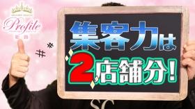 シグマグループ姫路のスタッフによるお仕事紹介動画