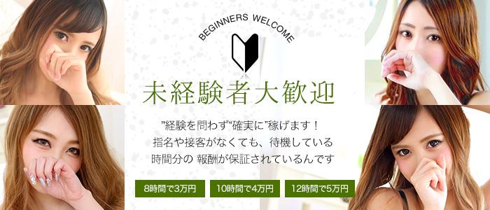 未経験・シグマグループ姫路