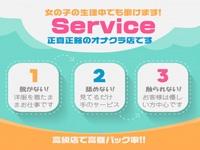 新感覚のオナクラ専門店 SIKO-SIKO48 柏店で働くメリット3
