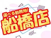 新感覚のオナクラ専門店SIKO-SIKO48