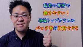 響の求人動画