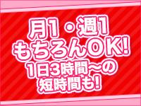 乳首愛撫専門店 シルキータッチ 五反田