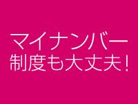東京女子大生 in shimbashi