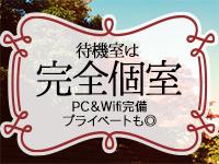 アロマピュアン新橋
