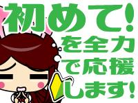 イメージヘルス「新宿女学園」で働くメリット1
