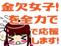 イメージヘルス「新宿女学園」で働くメリット2