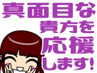 イメージヘルス「新宿女学園」で働くメリット3