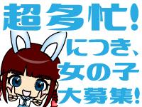イメージヘルス「新宿女学園」で働くメリット5