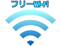 Sirena(札幌YESグループ)で働くメリット2