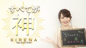 Sirena(札幌YESグループ)に在籍する女の子のお仕事紹介動画