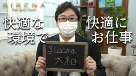 Sirena(札幌YESグループ)のスタッフによるお仕事紹介動画