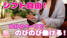白い巨乳に在籍する女の子のお仕事紹介動画